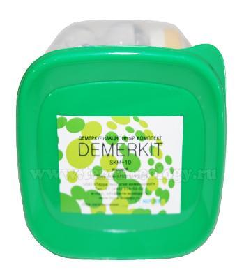 Демеркуризационный набор DEMERKIT SKM-10 (бытовой-мини)