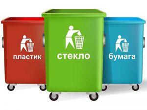 Лицензия на сбор отходов
