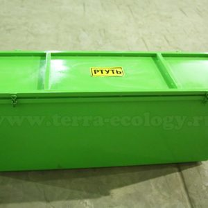 Герметичные контейнеры для ртутных ламп
