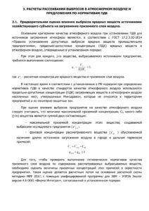 Пример ПДВ 4